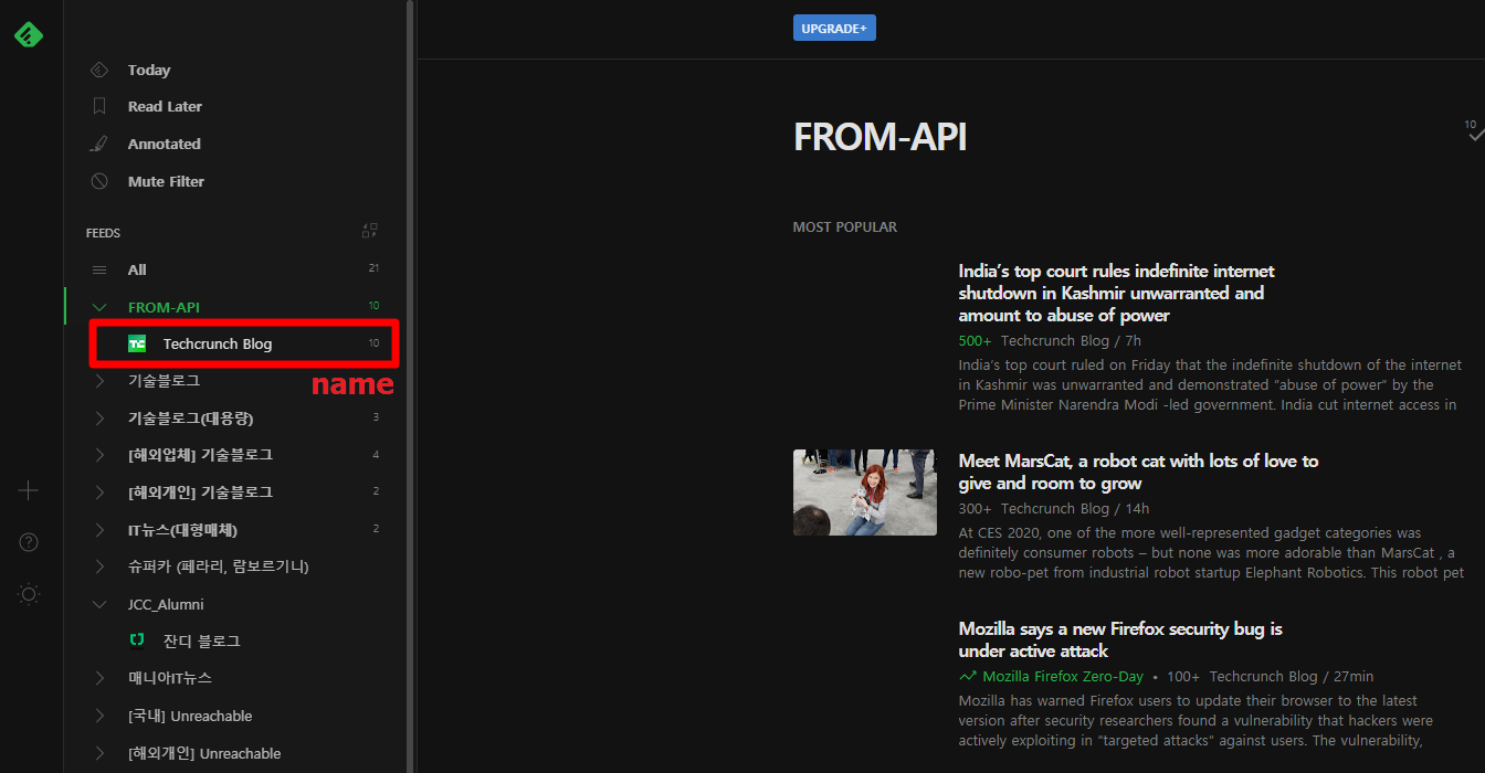 feedly07.png