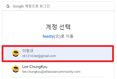 feedly02-2.png