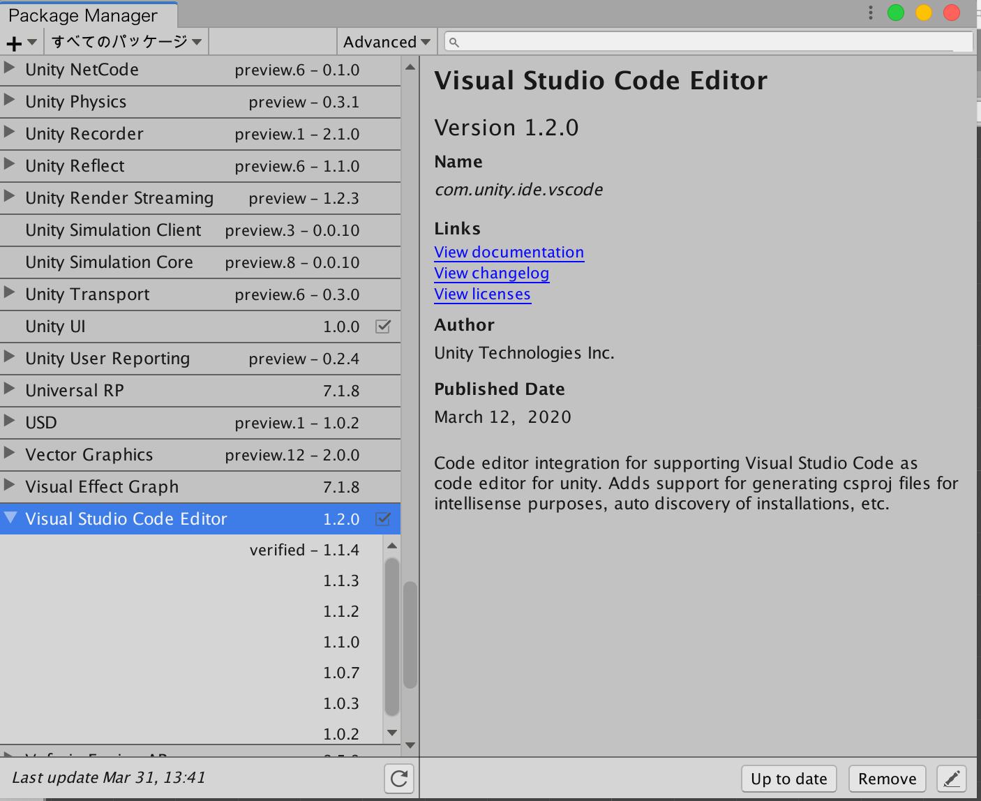VisualStudioCode.png