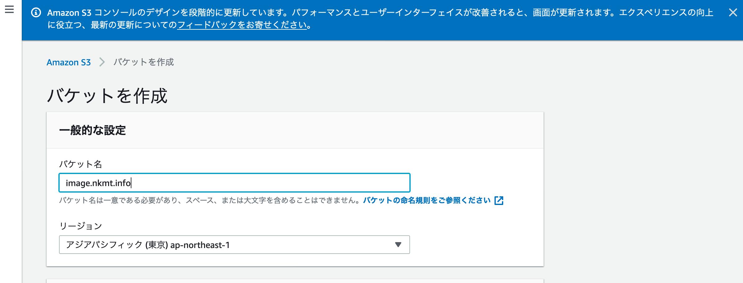 スクリーンショット 2020-04-20 23.29.10.png