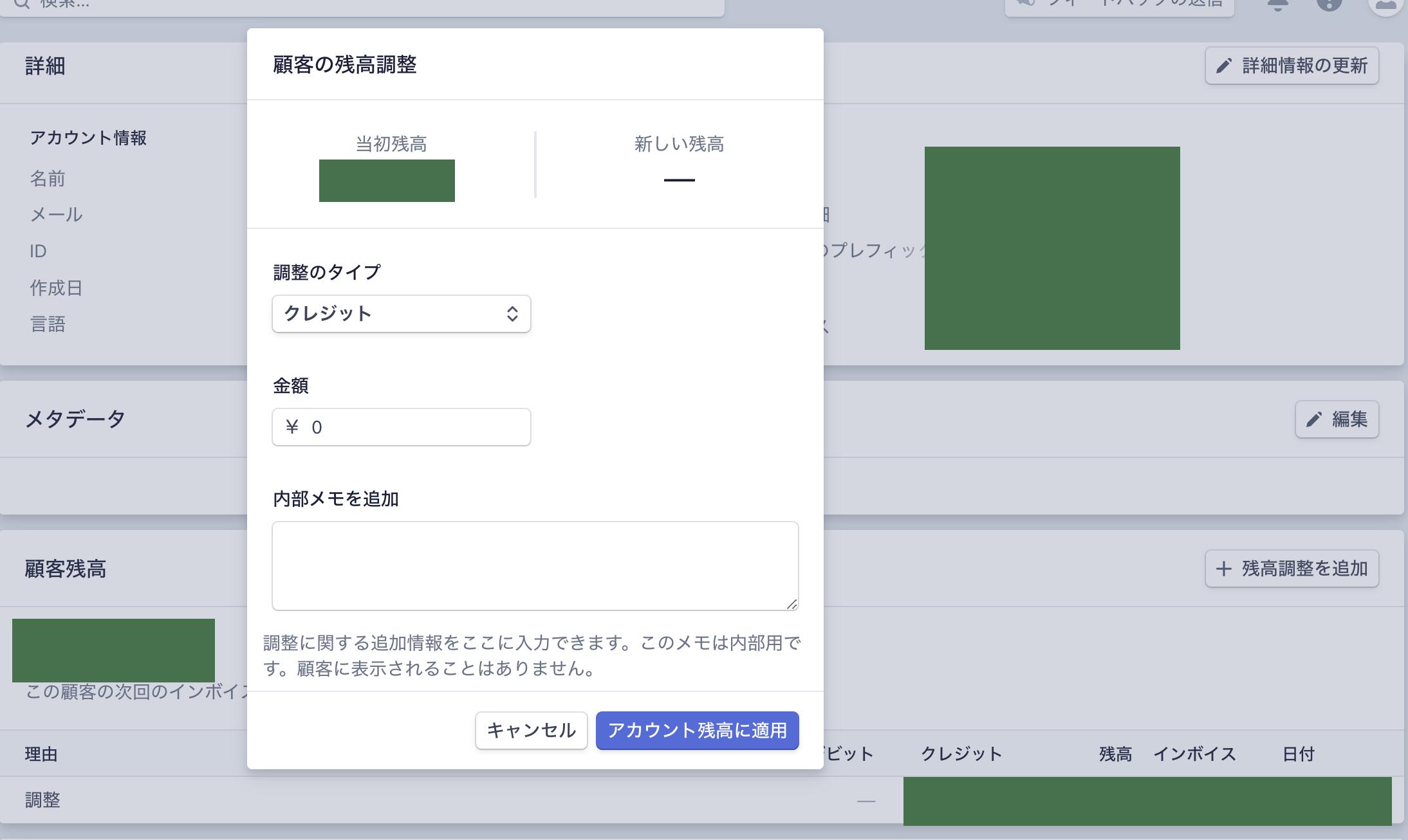 スクリーンショット 2019-09-05 22.08.12.png
