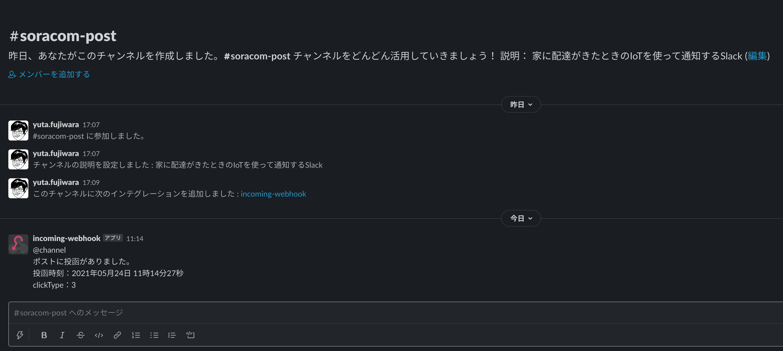 スクリーンショット 2021-05-24 11.44.32.png