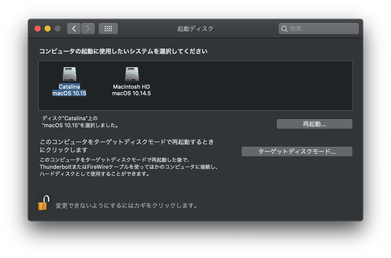 スクリーンショット 2019-06-05 12.23.02.png