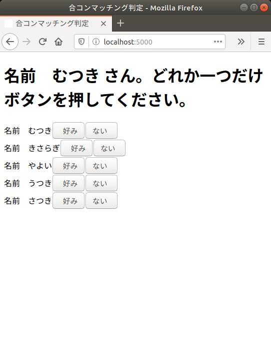 screen2_2.png