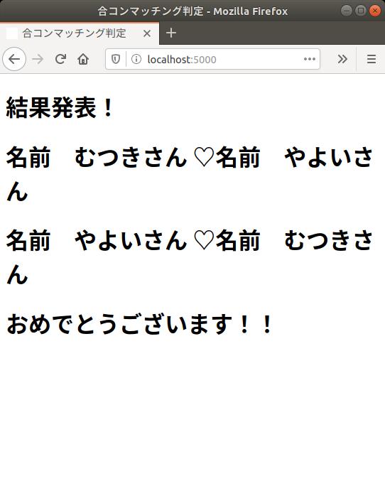 screen3_2.png
