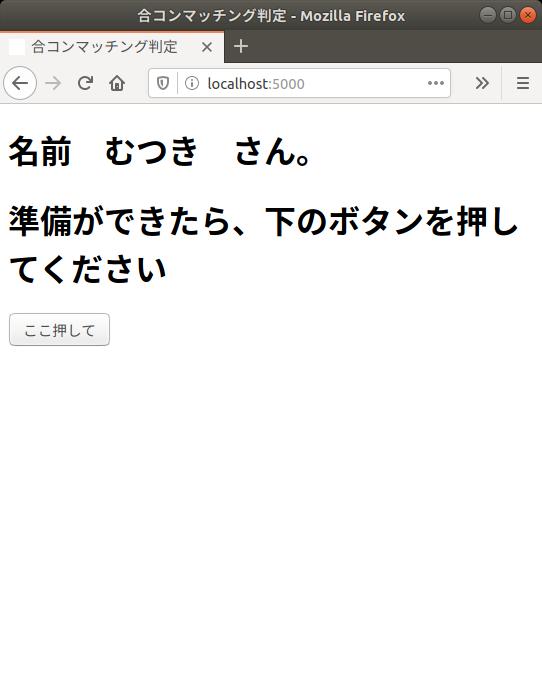 screen2_1.png