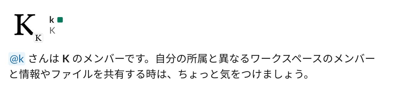 スクリーンショット 2019-08-25 0.41.31.png