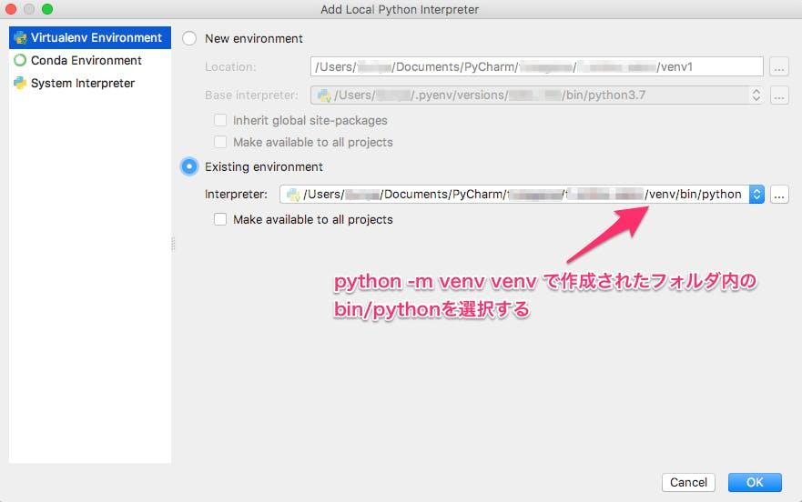 Add_Local_Python_Interpreter.png