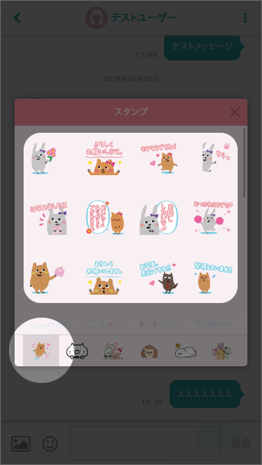 Screenshot from 2019-12-20 17-30-43_a.png