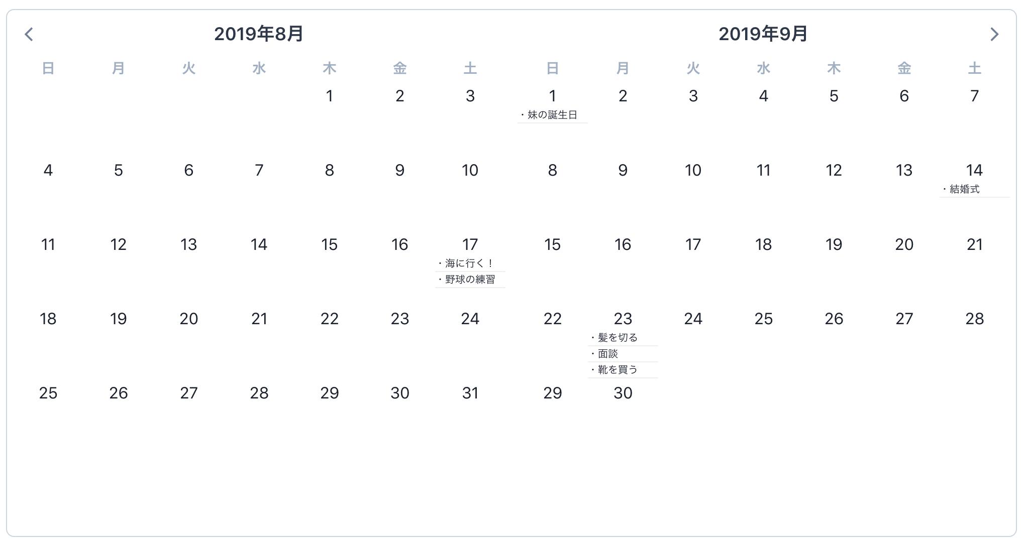 スクリーンショット 2019-08-26 15.34.23.png