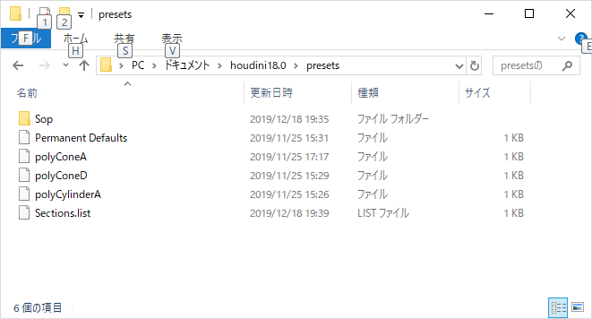 2019-12-18 (4).png