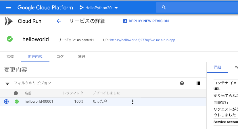 スクリーンショット 2019-05-25 1.40.48.png