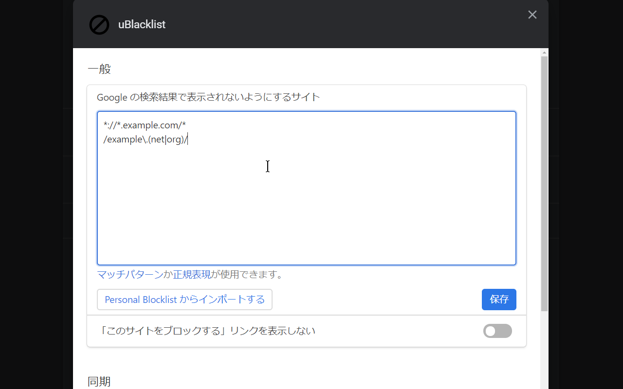 options1.png