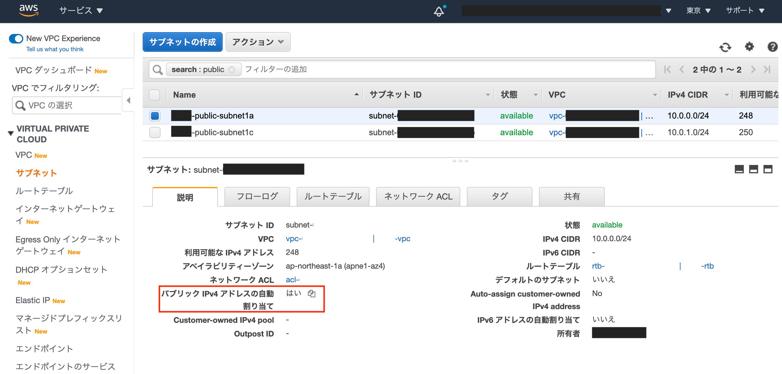 Screenshot 2020-09-23 16.56.00.png