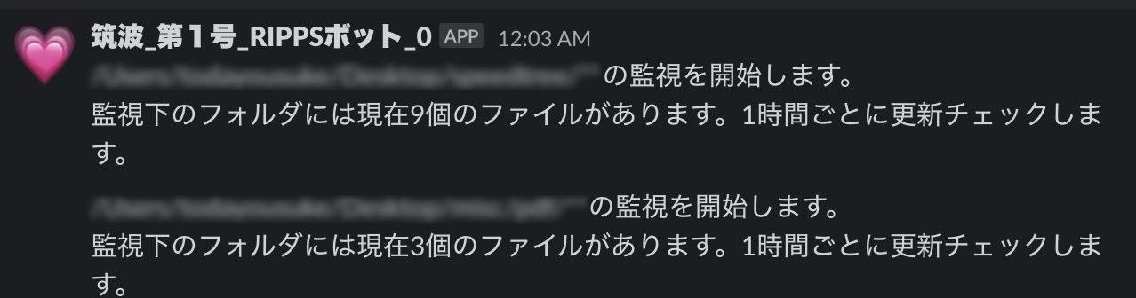 スクリーンショット 2020-01-15 14.37.46.jpg
