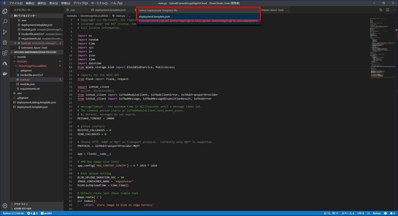 VSCode35.jpg