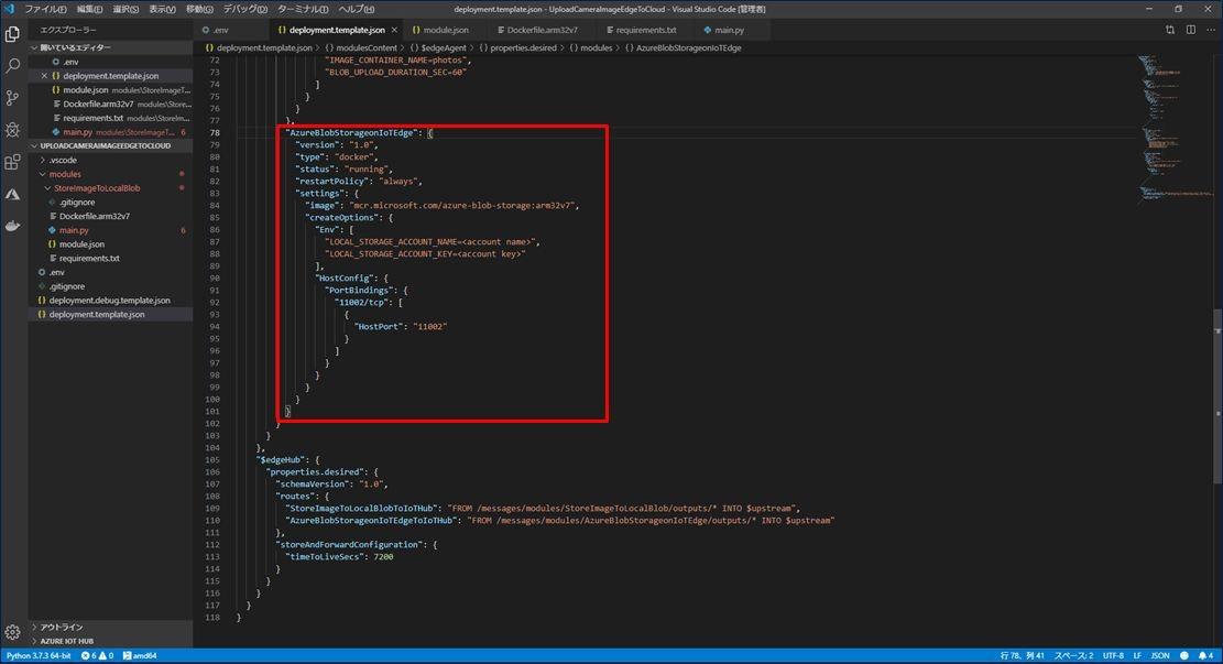 VSCode25.jpg
