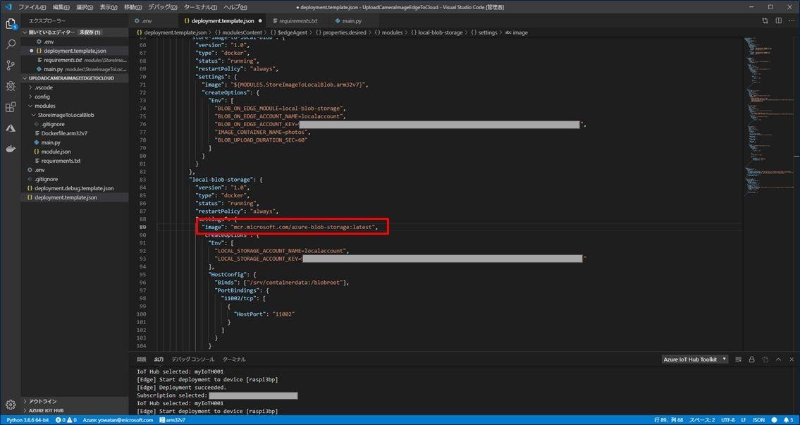 VSCode26.jpg