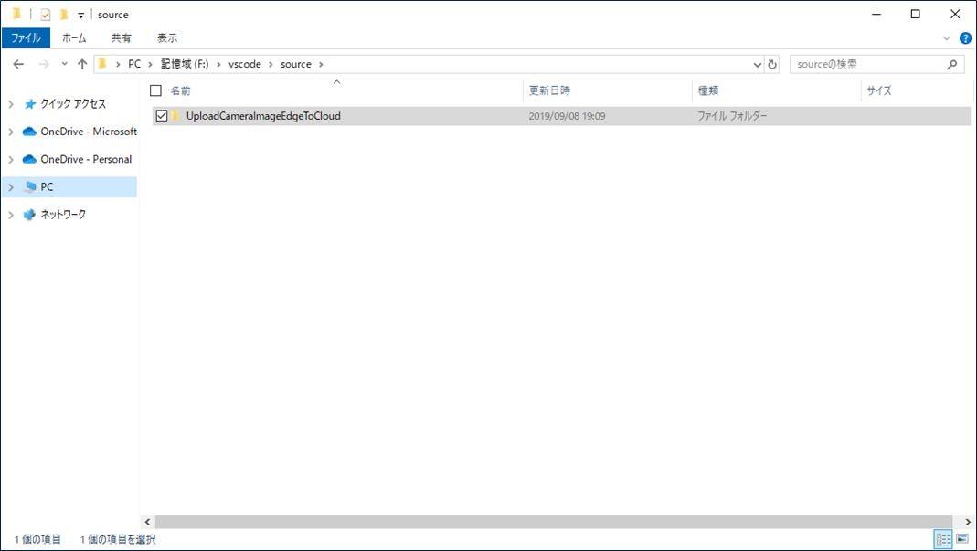 VSCode01.jpg