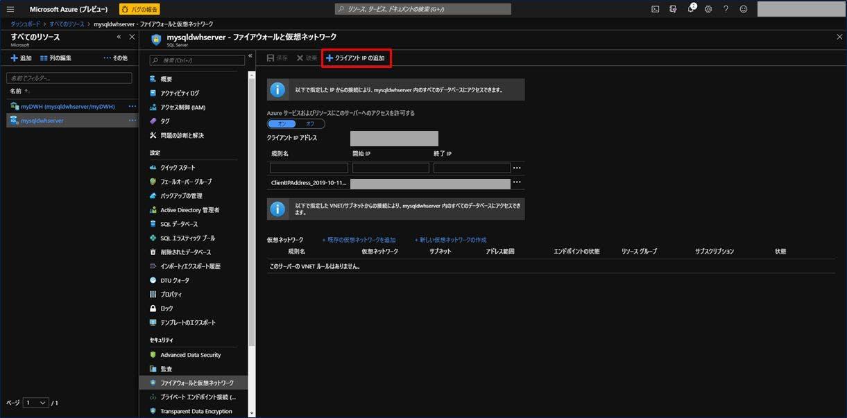 SQLDWH11.jpg