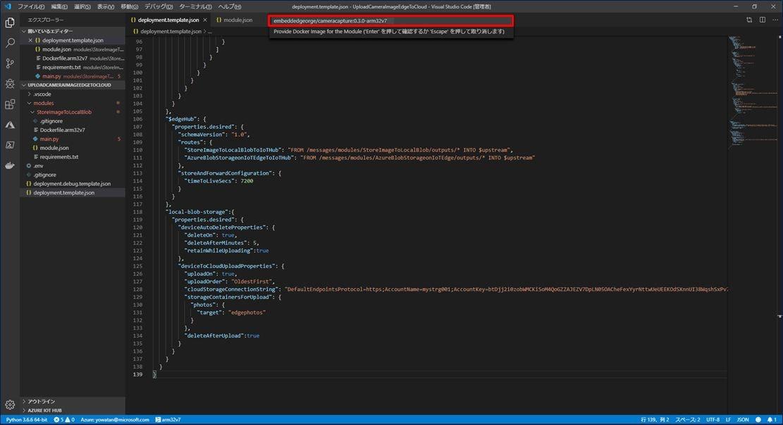 VSCode38.jpg