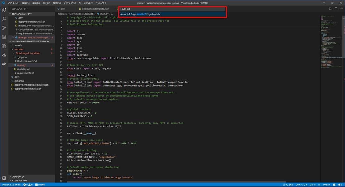 VSCode20.jpg