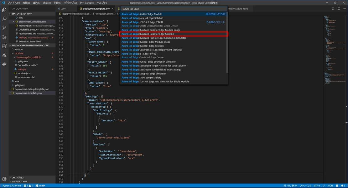 VSCode40.jpg