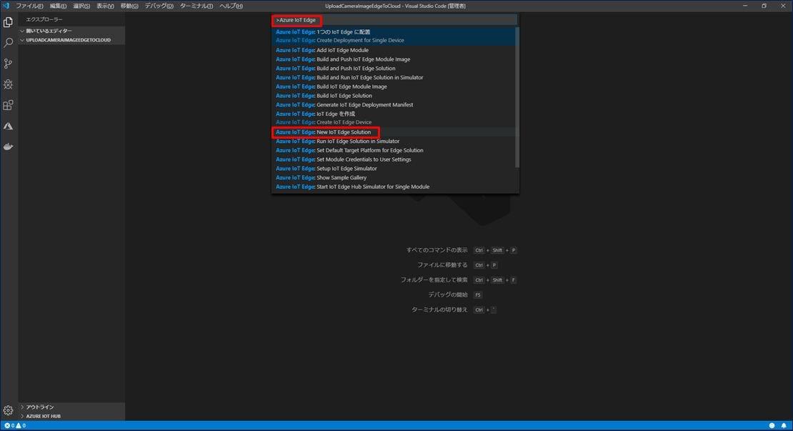 VSCode03.jpg