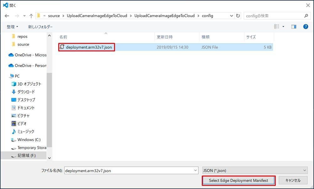 VSCode49.jpg