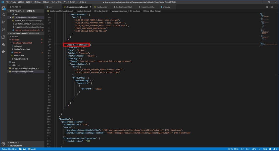 VSCode27.jpg