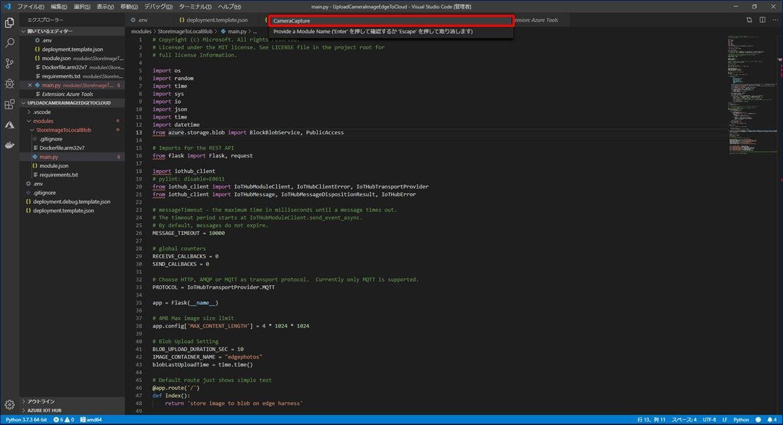 VSCode37.jpg