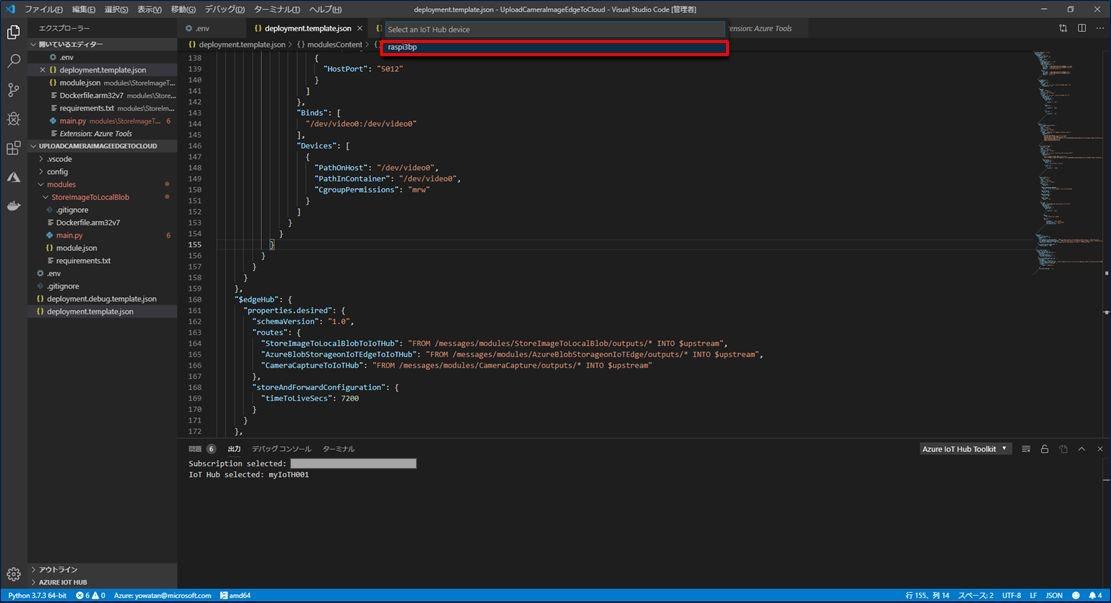 VSCode47.jpg
