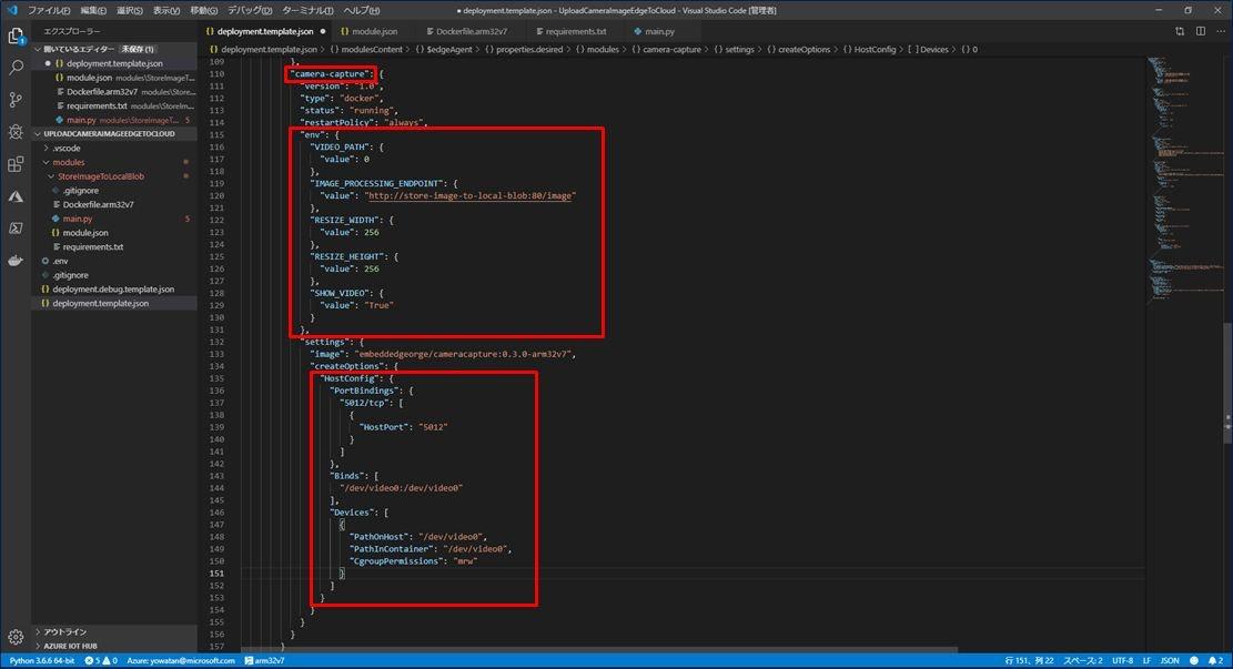 VSCode39.jpg
