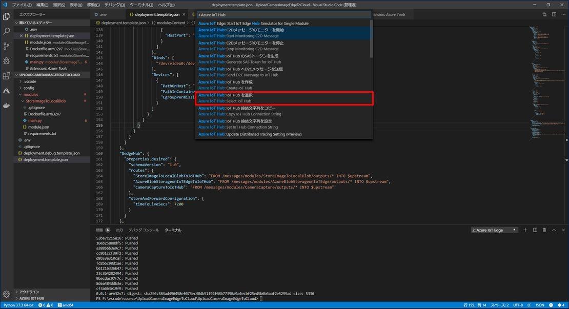 VSCode43.jpg