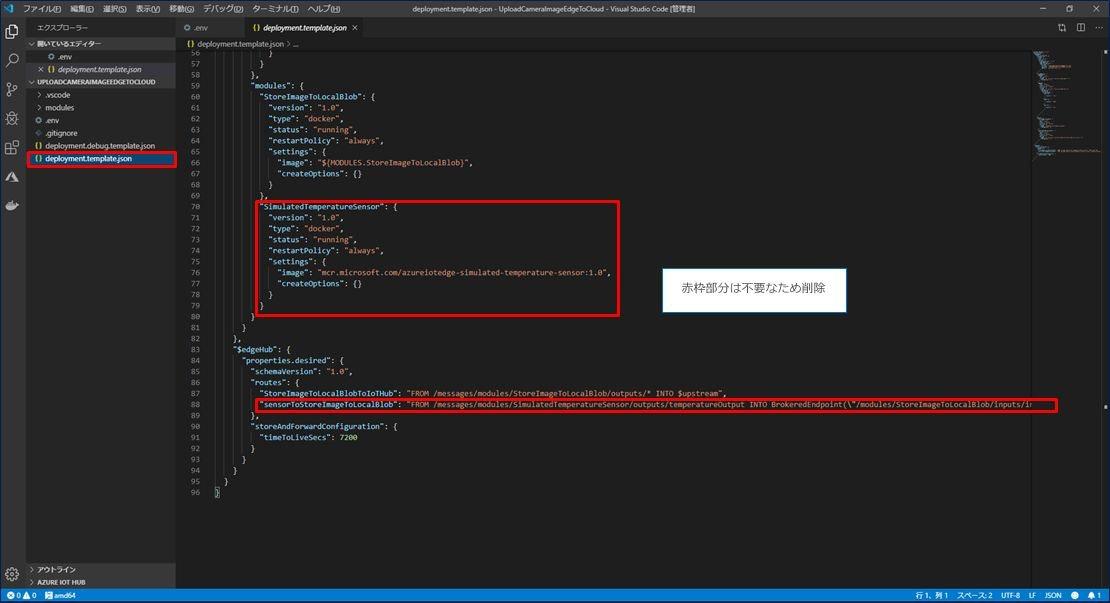 VSCode11.jpg