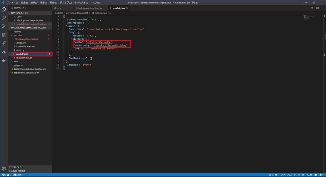 VSCode17.jpg