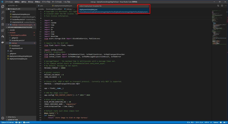 VSCode21.jpg