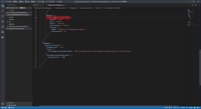 VSCode13.jpg