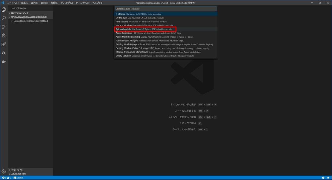 VSCode06.jpg
