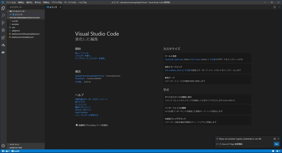 VSCode09.jpg