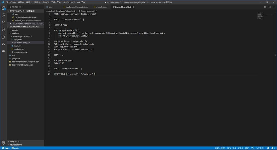 VSCode18.jpg