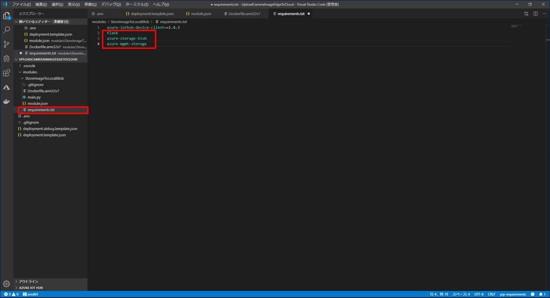 VSCode19.jpg