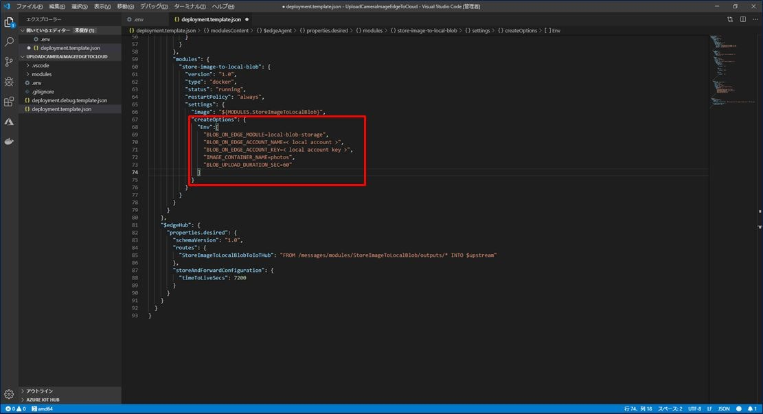 VSCode14.jpg