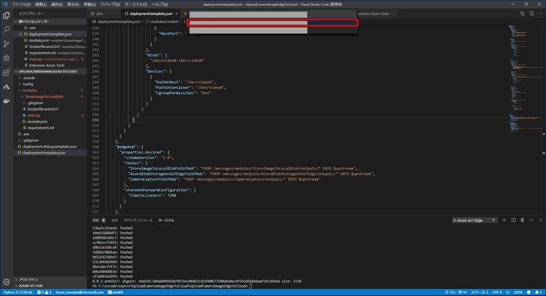 VSCode44.jpg