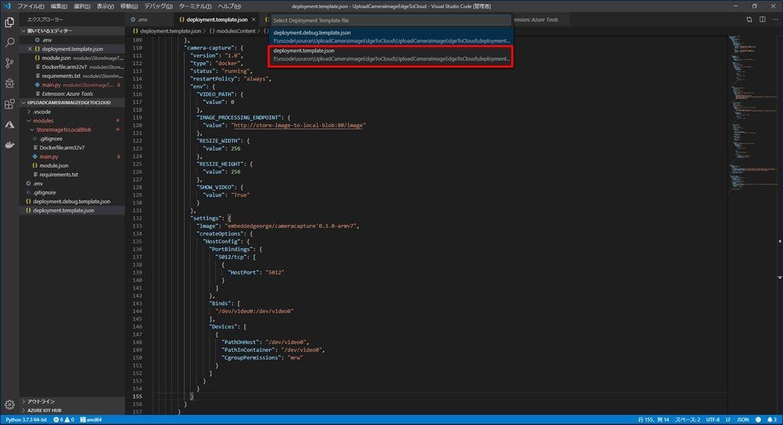 VSCode41.jpg
