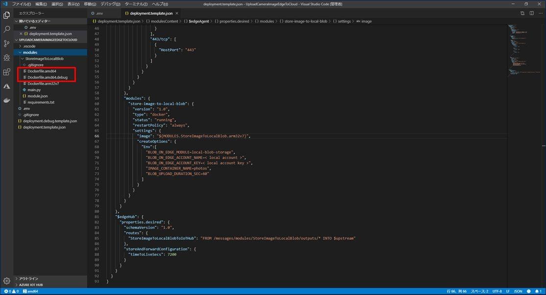 VSCode16.jpg