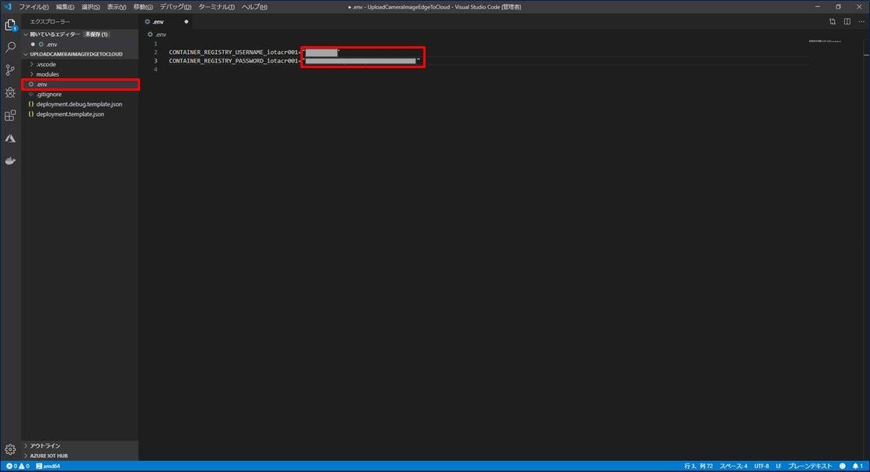 VSCode10.jpg