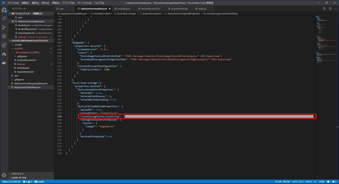 VSCode32.jpg