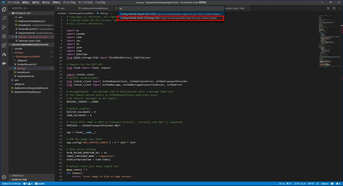 VSCode36.jpg