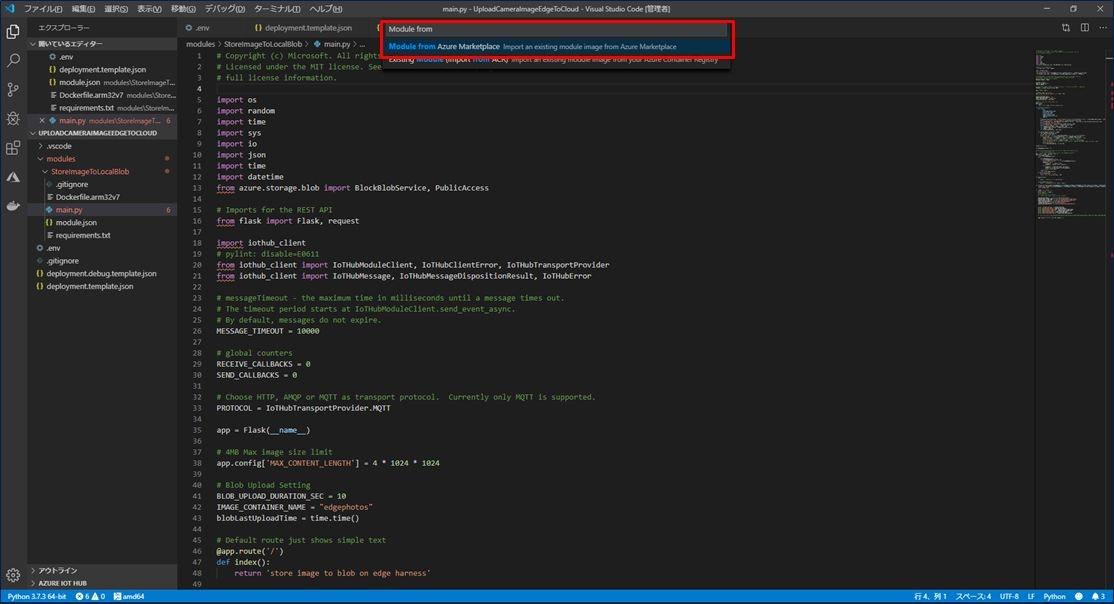 VSCode22.jpg